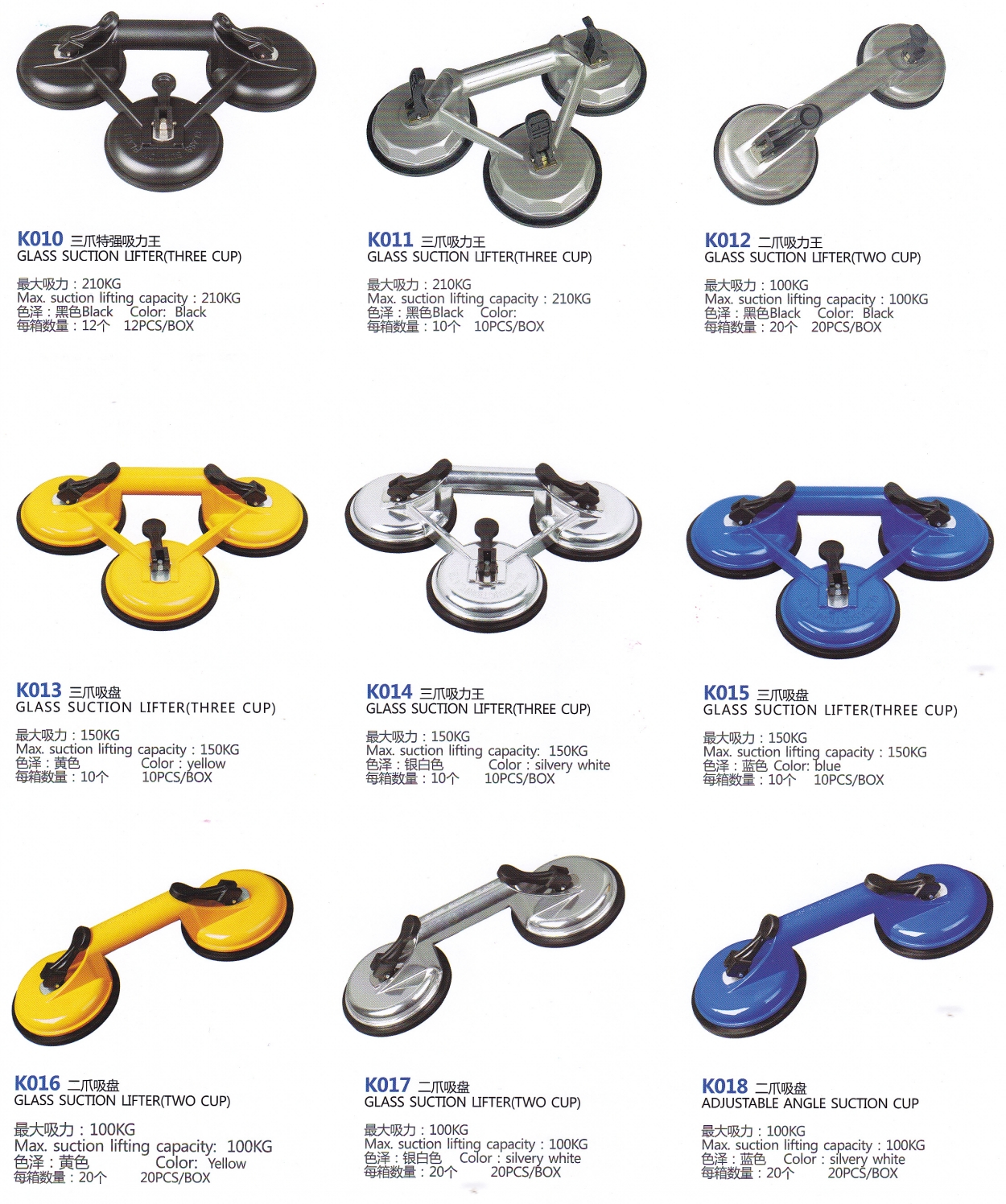 29_Glass Suction Lifter Glass Tools