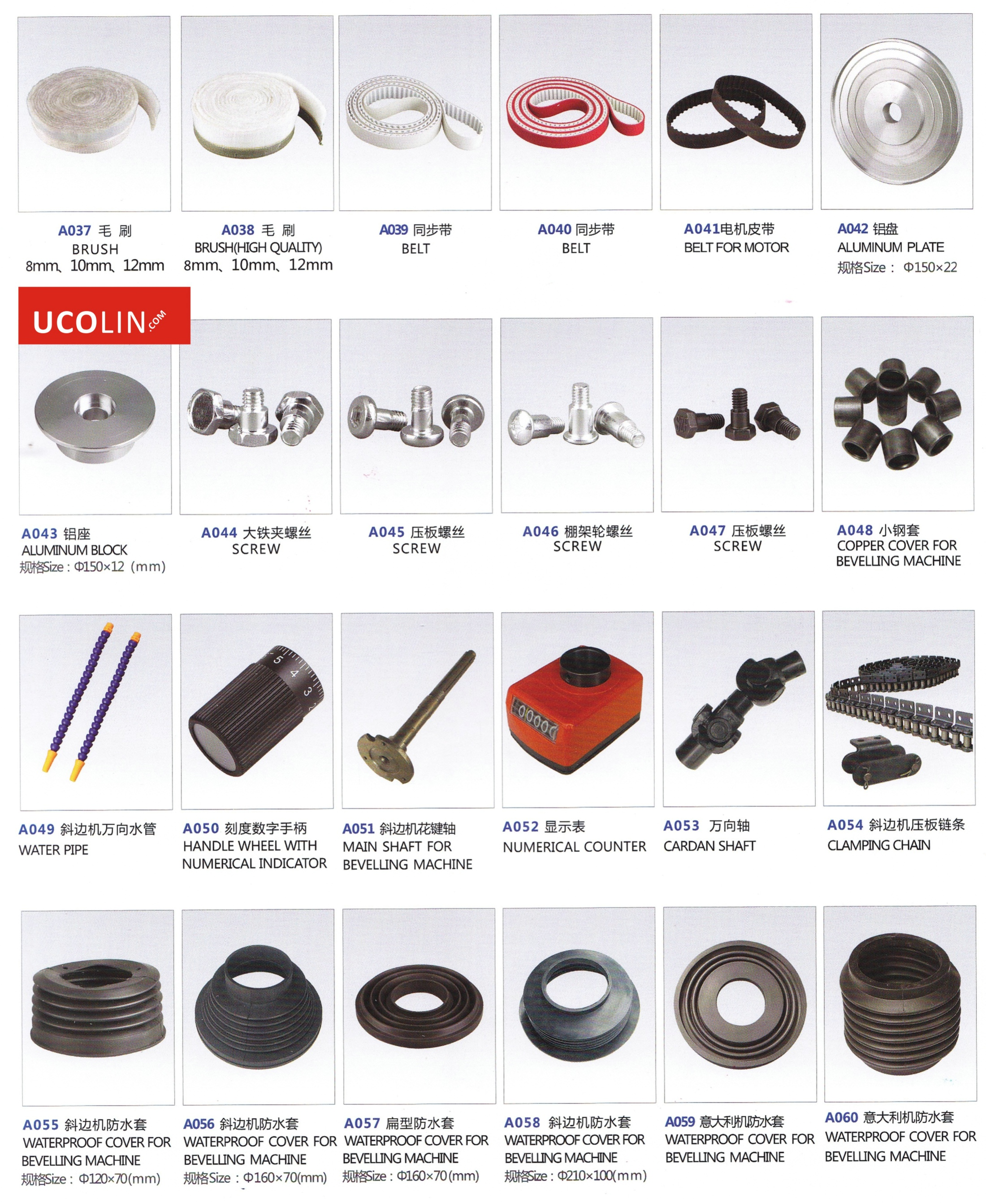 Wheels Accessories for Beveling Glass Edging Machine 12
